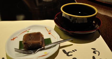 Böngele och te