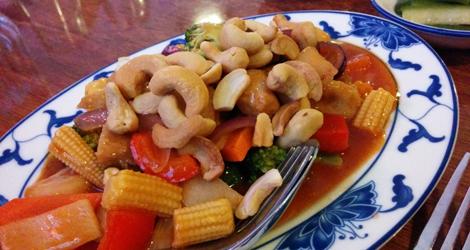 Veg.kyckling med cashewnötter